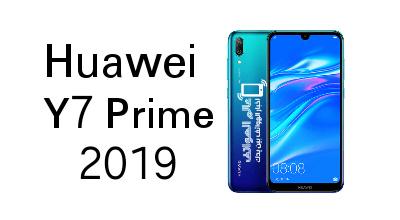 هواوي واي 7 برايم 2019