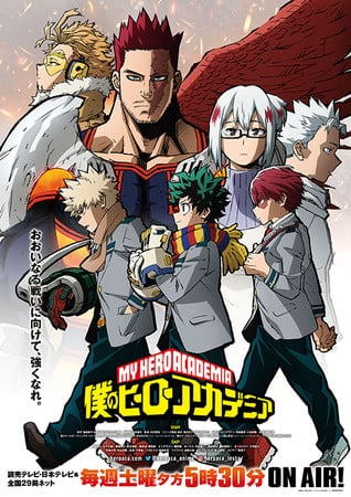 Boku no Hero Academie eps 4