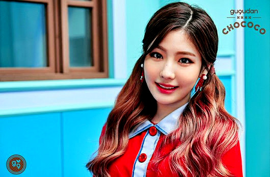 Hyeyeon Confirmed Left Gugudan Due To Health Issues
