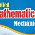 كتاب الميكانيكا للصف الثالث الثانوي لغات باللغة الانجليزية 2017
