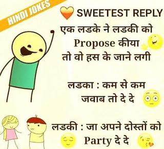 valentine day hindi . Valentine Day Funny Shayari - Hindi Funny Jokes REPLy