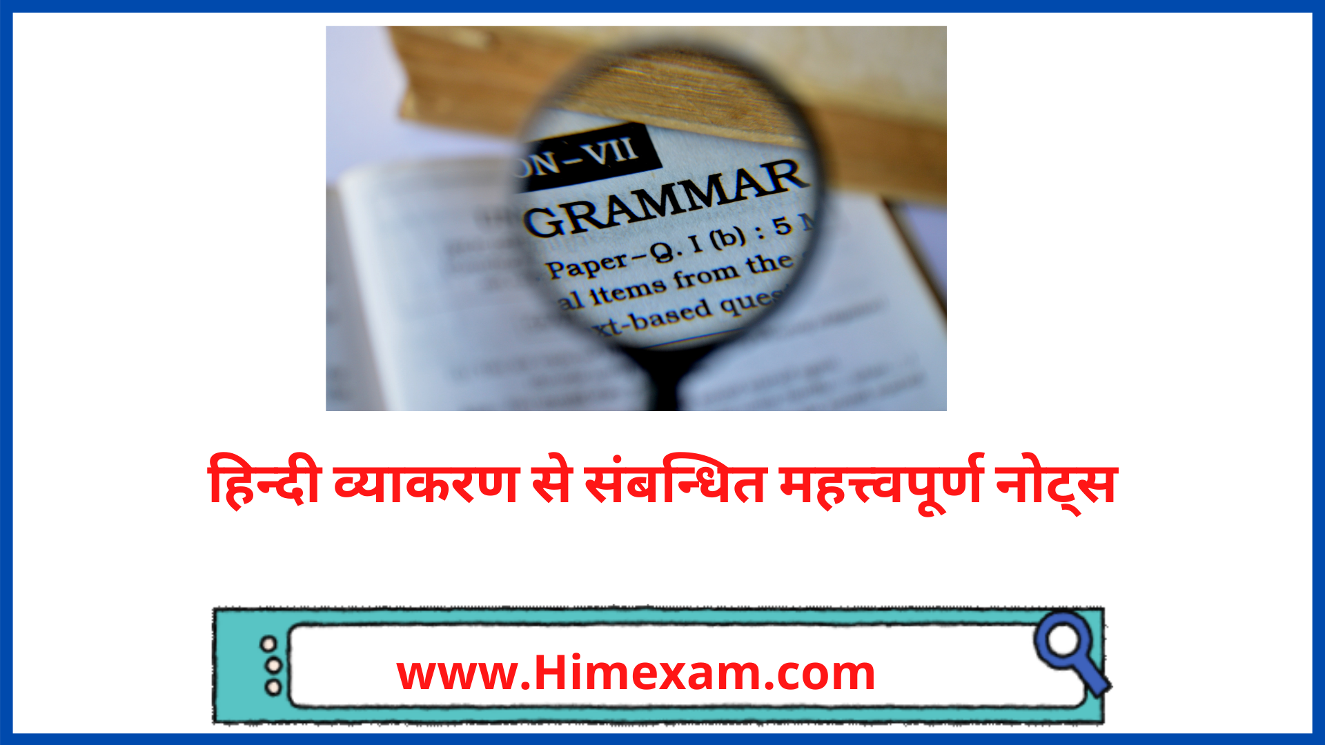 Handwritten Hindi Grammar Notes For HPSSC & HP Police Exam