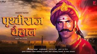 Akshay Kumar Ressume shoot of 'Prithviraj Chauhan' from october 8