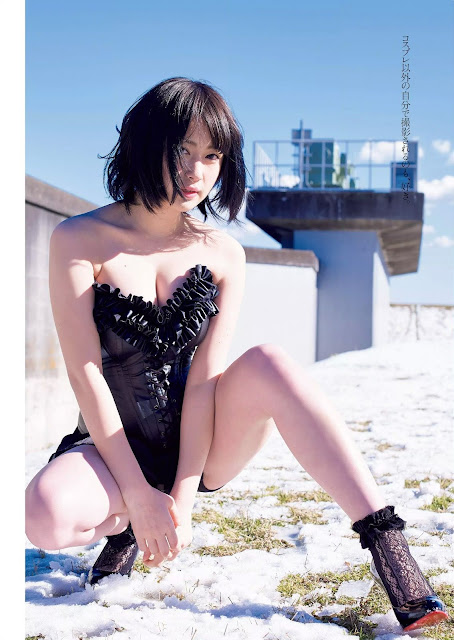 Otogi Nekomu 御伽ねこむ Weekly Playboy Feb 2016 Images 03