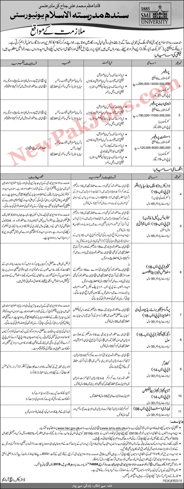 New Jobs In Sindh Madressatul Islam University 24 Mar 2019