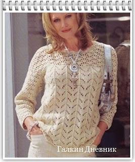 ajurnii-pulover-spicami | 針織 针织 | 뜨개질을하는 | trikote