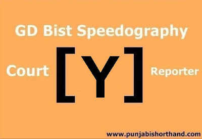 GD-Bist-Speedograph-Y-Words