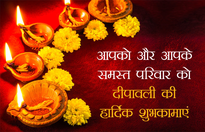 Happy Diwali Sms Flycatcher Tech India S Best Hindi Blog