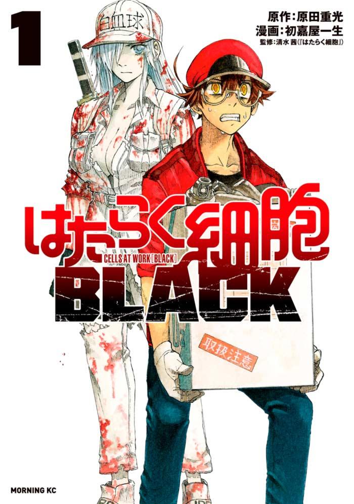 Cells at Work! Code Black (Hataraku Saibou BLACK) manga - Shigemitsu Harada e Issei Hatsuyoshiya