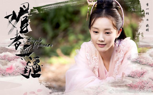 character stills Li Yi Tong Bloody Romance