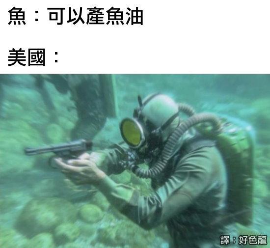 https://1.bp.blogspot.com/-7TQr-nEGzP0/YQOnmBdHspI/AAAAAAABE20/-lQnFD_HRXQiYTSb0P3zV9UUvV0jqNE1gCLcBGAsYHQ/s16000/04_fish_oil.jpg