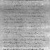 1959年三月達賴出逃真相之謎 (三) 十四世達賴出逃記