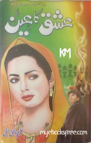 Ishq Ka Ain Urdu Novel Pdf by Aleem ul Haq Haqi