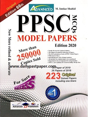 PPSC 66th Edition Solved Past Papers 2019 By Imtiaz Shahid