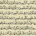 شرح وتفسير سورة الصافات Surah As-Saffat (من الآية 38 إلى الآية 76 )