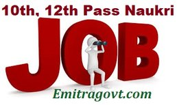 www.emitragovt.com/2017/07/10th-pass-govt-jobs-recruitment-careers-latest-notification
