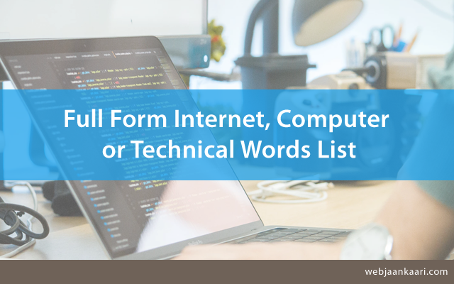 How-to-Full-Form-Internet-Computer-or-Technical-Words-List