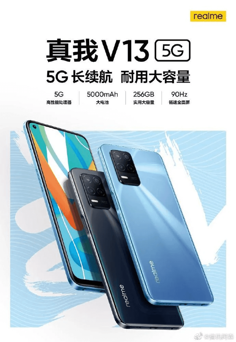 realme V13 is coming soon on March 31 with 90Hz screen and Dimensity 700