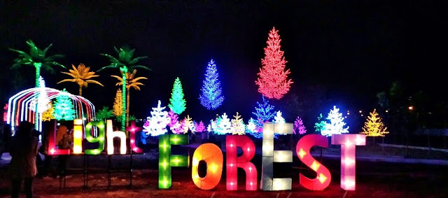 Taman Pelangi Sriwijaya, 17 Obyek Wisata di Palembang dan Sekitarnya yang Wajib anda kunjungi