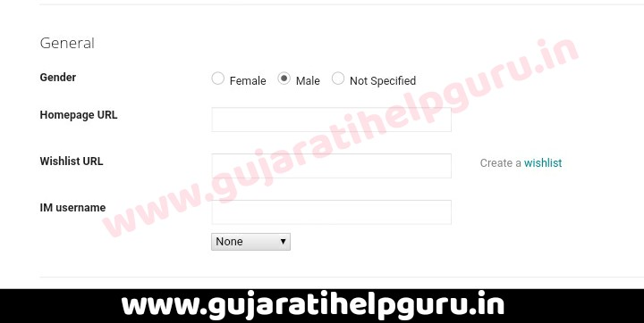 How to Edit Blogger Profile in Hindi? Blogger Profile Ko Edit Kaise Kare 2020 7