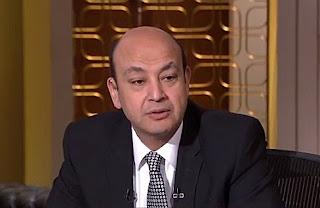برنامج كل يوم حلقة الثلاثاء 26-12-2017 لـ عمرو أديب