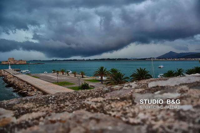 Χαλάει ο καιρός - Έρχεται τετραήμερο με βροχές, καταιγίδες και χαλάζι