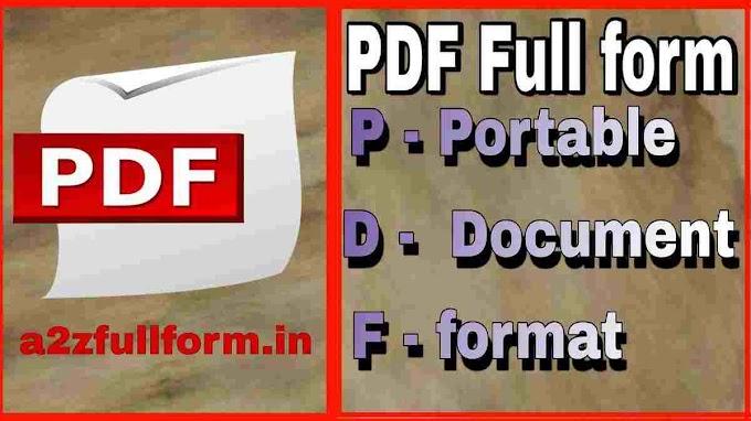 PDF Full form meaning in hindi क्या होता है। [2021 में]