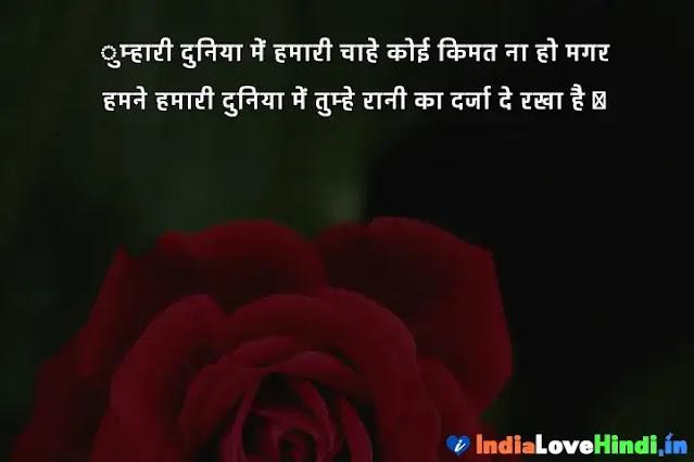 i love you shayari for girlfriend in hindi
