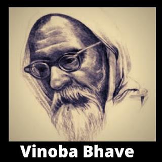 Vinoba Bhave