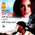 Masud Rana 456  Top Terror Pdf Download  | Qazi Anwar Hossain | পিডিএফ ডাউনলোড মাসুদ | (টপ টেরর)