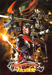 Kamen Rider Hibiki The Movie