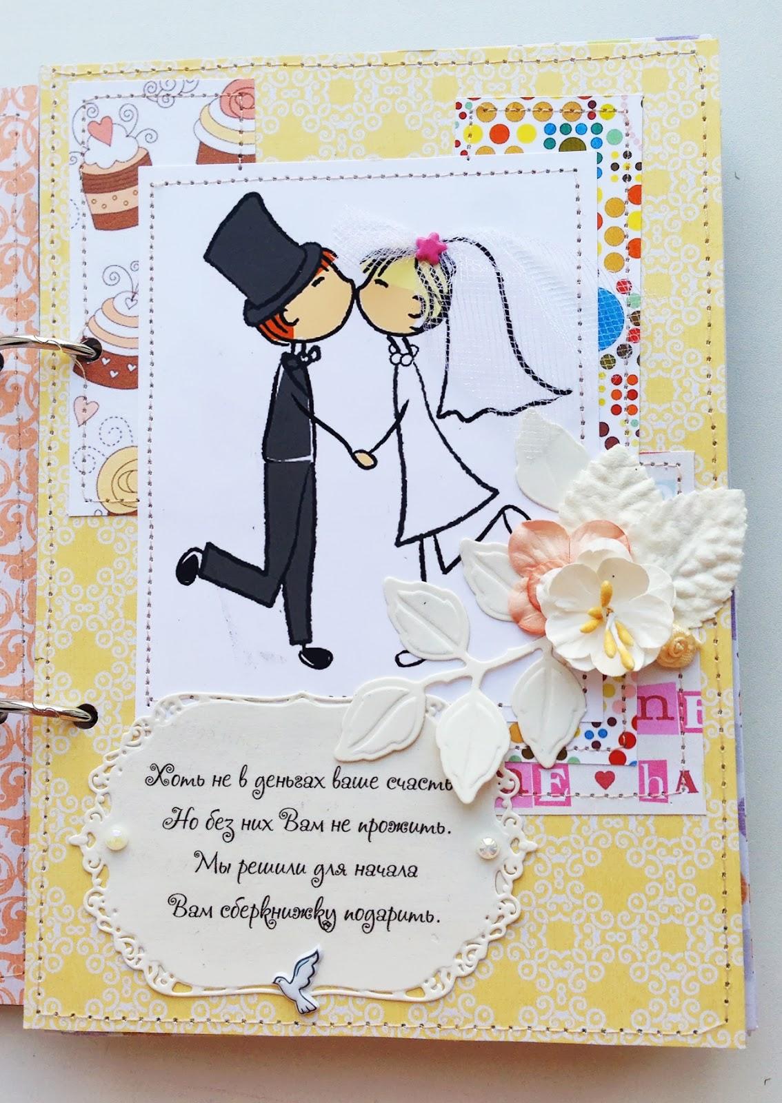 Необычное поздравление со свадьбой от сестры