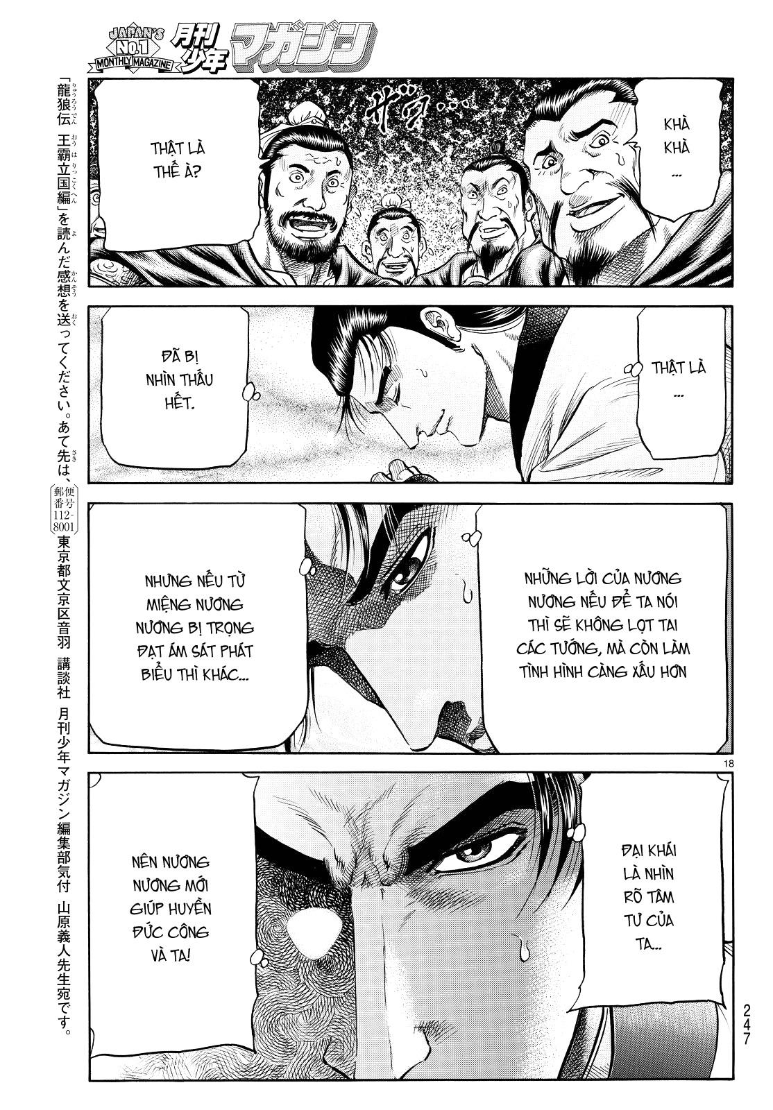 Chú Bé Rồng - Ryuuroden chap 266 - Trang 18