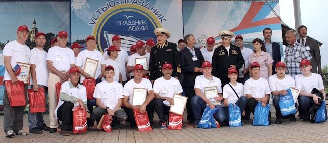 праздник лодки в Устье-2018