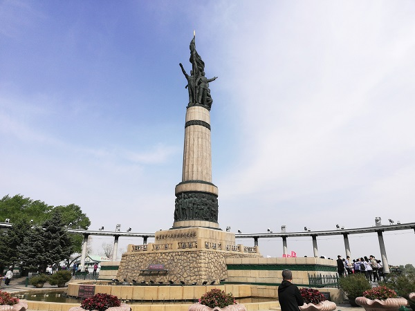 สวนสตาลิน (Stalin Park)