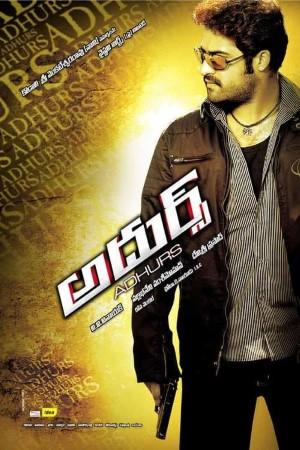 Download Adhurs (2010)  Dual Audio {Hindi-Telugu} Movie 480p | 720p BluRay 550MB | 1.4GB