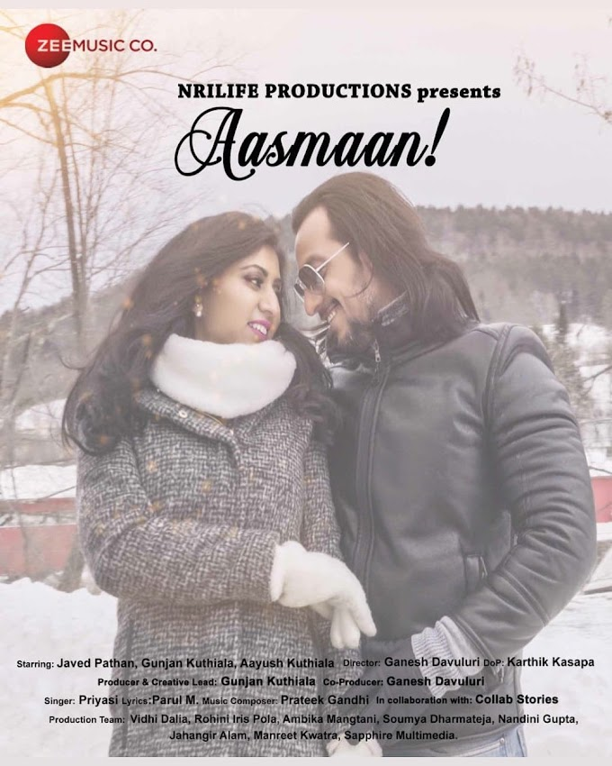 Aasmaan Lyrics Priyasi, Javed Pathan, Gunjan Kuthiala [2020]