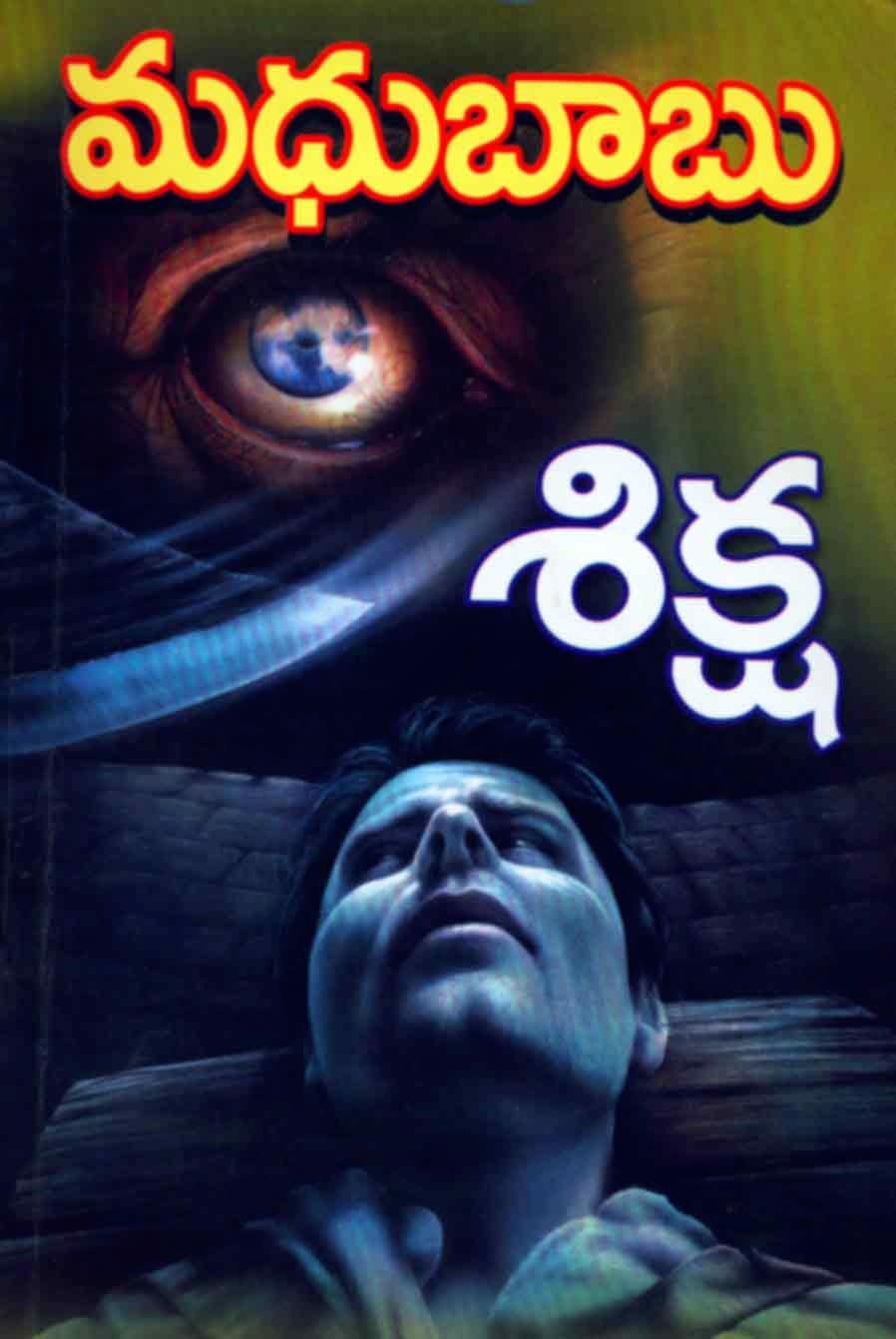 Andariki Ayurvedam Book Epub Download
