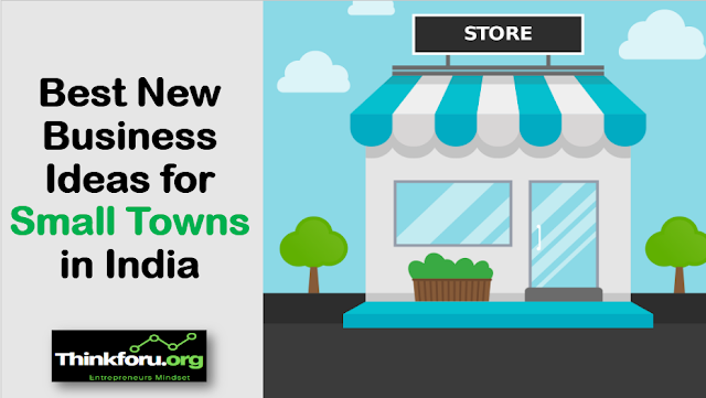 Cover Image of Small Town [ Business Idea ] : Best Top 20 Best New Business Ideas for Small Towns in India