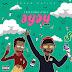 Twizzy - Ayay (feat. Dj O'Mix) (Download Mp3) (2020)