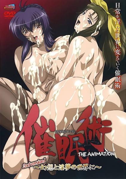 Saimin Jutsu The Animation 2nd