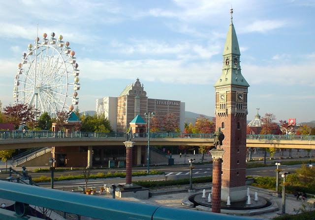 Tivoli Park in Kurashiki, Okayama
