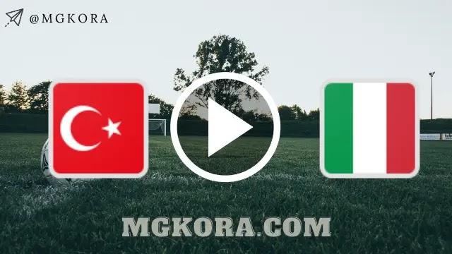 نتيجة مباراة إيطاليا ضد تركيا اليوم في بطولة أمم أوروبا