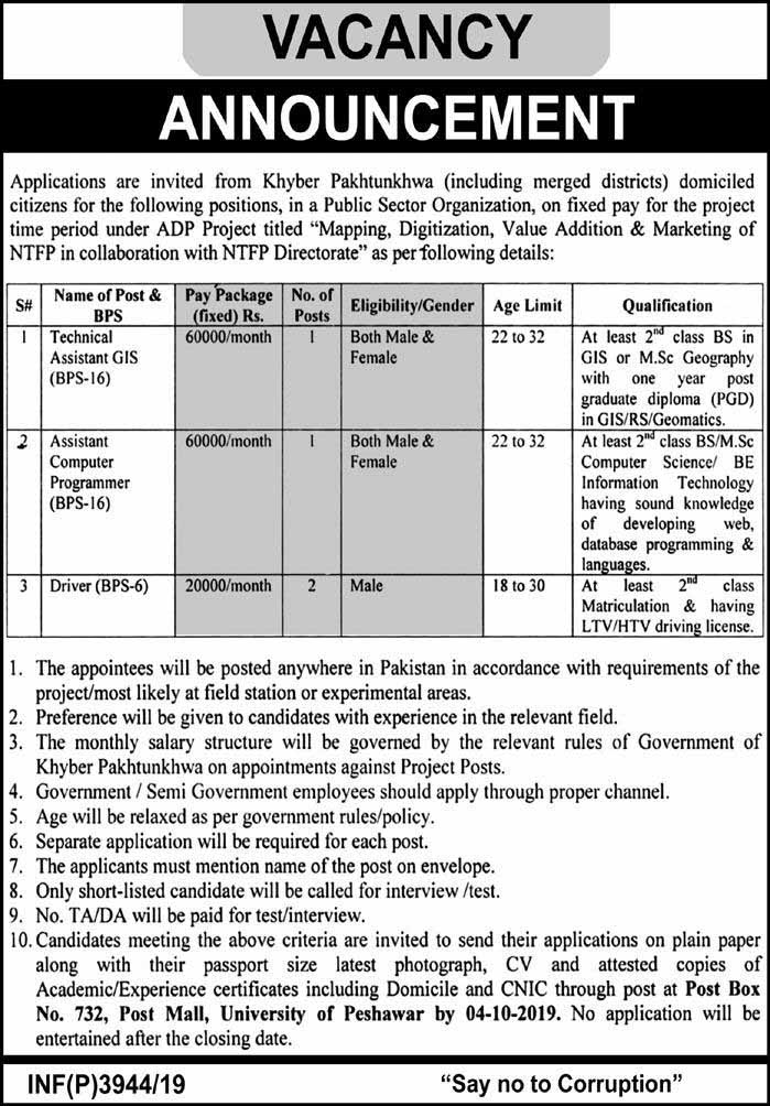 Govt Jobs in Khyber Pakhutnkhwa in Public Sector Organization 14 Sept 2019
