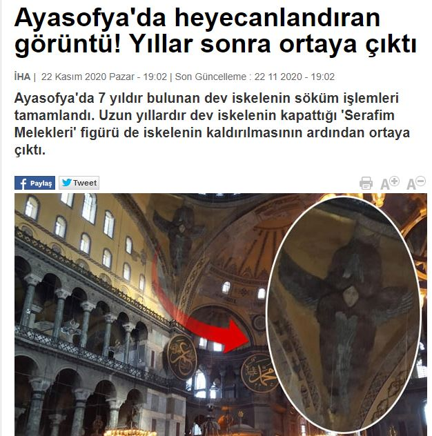 Αγιά Σοφιά: «Αποκαλύφθηκε» Ο περίφημος Εξαπτέρυγος Άγγελος