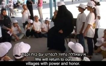 Campamento niños musulmanes o