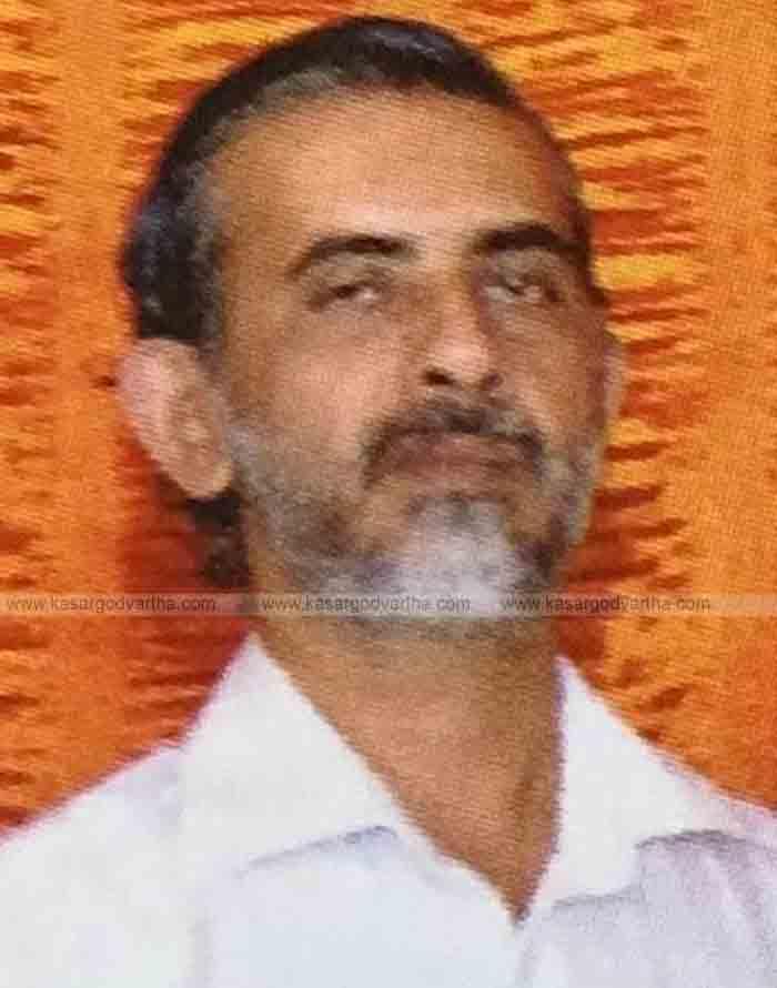 Kasaragod, Kerala, News, Obituary, Retd. Executive Engineer M Ramachandran of Pallikara passed away.
