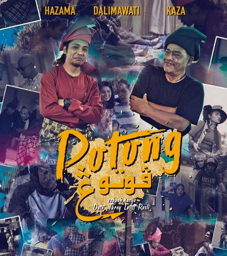 Potong (2020)