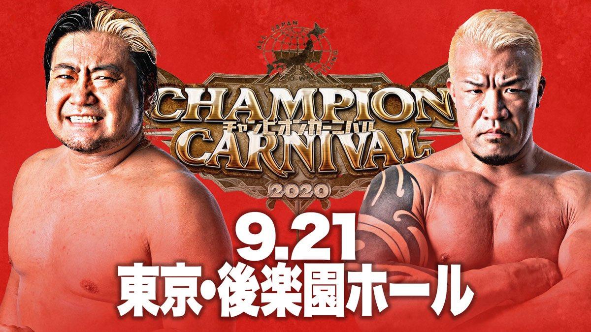 Cobertura: AJPW Champion Carnival – Day 4 – Campeão imbatível!