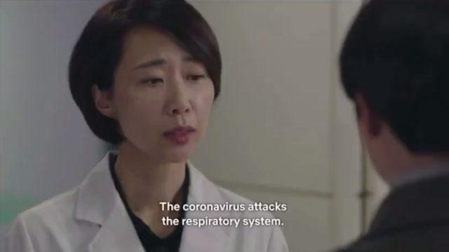 my secret terrius coronavirus netflix